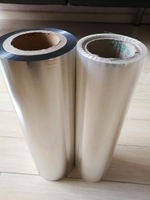 Heat sealable BOPP film