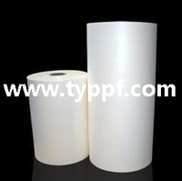 White CPP film